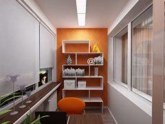 Дизайн кабинета на лоджии. Правила обустройства и примеры с фото