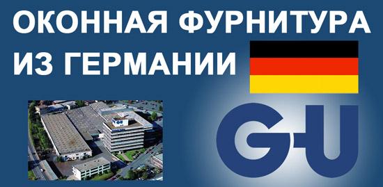 Логотип G-U