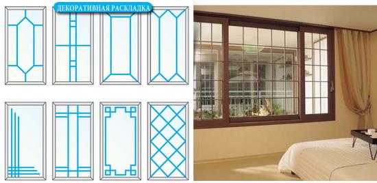 Декоративные раскладки в стеклопакете