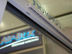 Клапан Air-Box приточной вентиляции. Предназначение и обзор моделей