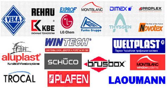 Компании, которые производят ПВХ окна