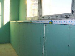 Обшивка балкона гипсокартоном. Описание выполнения необходимых работ