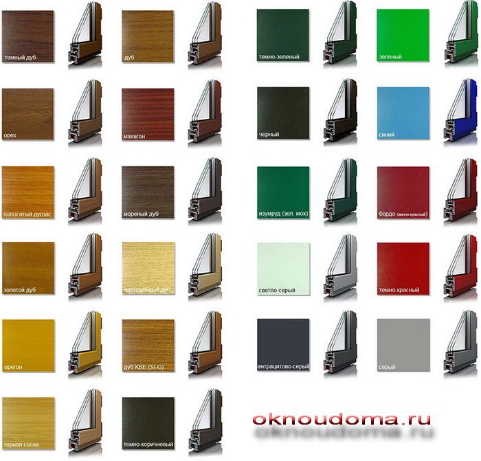 Основные цвета ламинированных окон