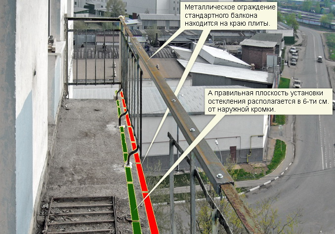 Остекление и установка обрешетки на балкон