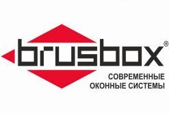 Оконный ПВХ профиль Брусбокс (Brusbox)