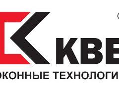 Оконный ПВХ профиль КБЕ (KBE)