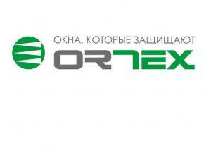Оконный ПВХ профиль Ортекс (Ortex)