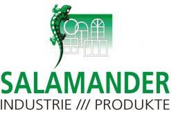Оконный ПВХ профиль Саламандер (Salamander)