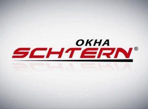 Оконный ПВХ профиль Штерн (Schtern)