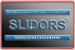 Оконный ПВХ профиль Слайдорс (Slidors)