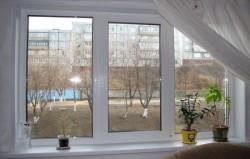 Почему пластиковые окна желтеют? Как предотвратить эту неприятность