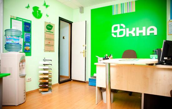 Посещение офиса по продажам евроокон из дерева
