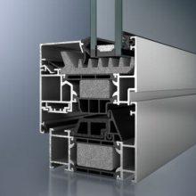 Теплые алюминиевые окна — конструкции, которым можно доверять