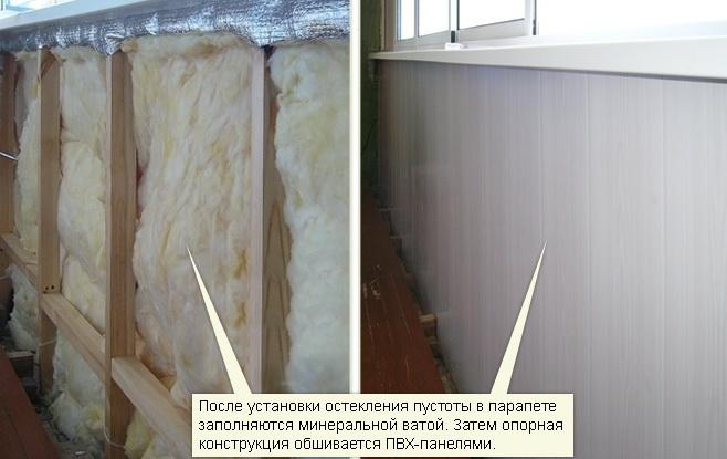 В конечной стадии подготовки балкона к утеплению - установка пластов теплоизолятора