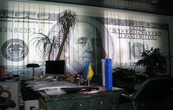 Вертикальные фотожалюзи в кабинете начальника