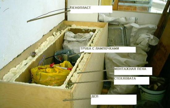 Внешний вид сооруженного погреба