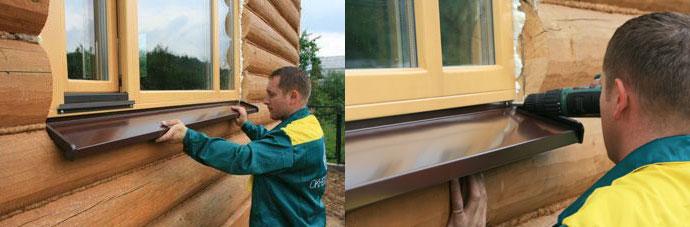 Выбор деревянного окна в коттедж
